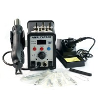 YH-8786D GSL 2in1 SMD Soldering Rework Station Hot Air Gun Soldering Iron